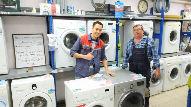 Утилизация бу стиральных машин в Уфе