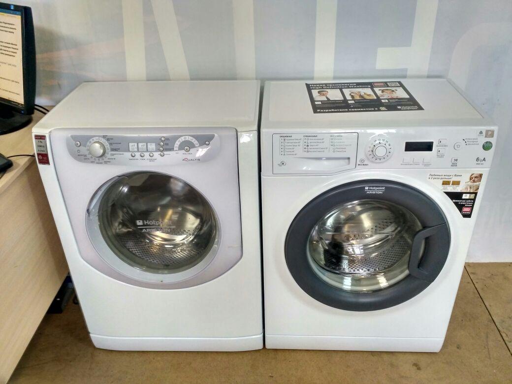 Продажа и утилизация бу стиральных машин Уфа