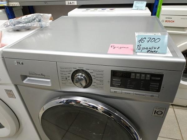 Купить бу стиральную машину Уфа