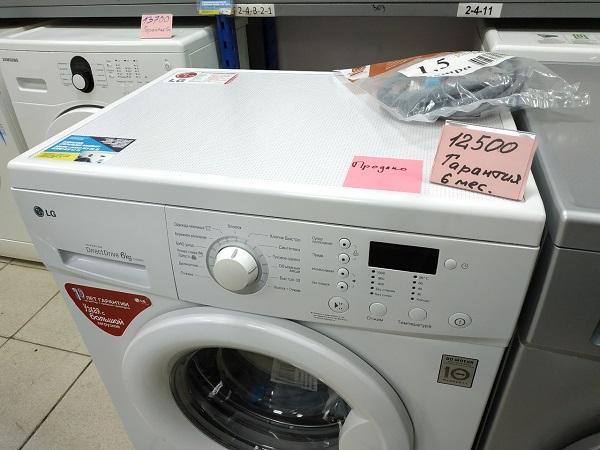 Где продают стиральные машины адреса в Уфе