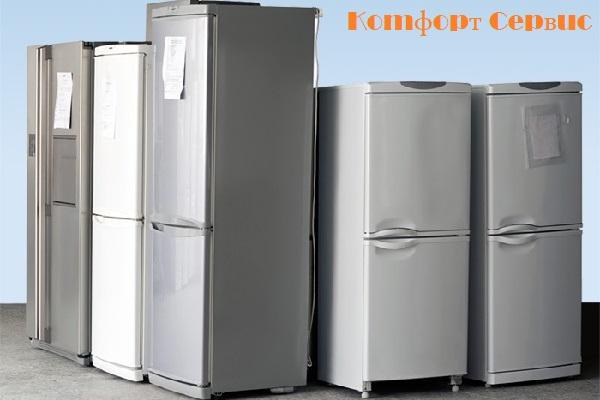 Куда сдать старый холодильник в Уфе